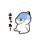 ぷるちーのスタンプ 冬編(個別スタンプ:20)
