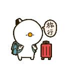ぷるちーのスタンプ 冬編(個別スタンプ:21)