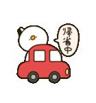 ぷるちーのスタンプ 冬編(個別スタンプ:22)
