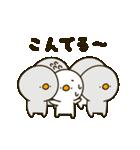 ぷるちーのスタンプ 冬編(個別スタンプ:24)