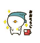 ぷるちーのスタンプ 冬編(個別スタンプ:25)