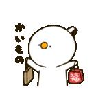 ぷるちーのスタンプ 冬編(個別スタンプ:26)