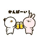 ぷるちーのスタンプ 冬編(個別スタンプ:27)