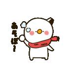 ぷるちーのスタンプ 冬編(個別スタンプ:31)