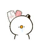 ぷるちーのスタンプ 冬編(個別スタンプ:32)