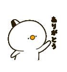 ぷるちーのスタンプ 冬編(個別スタンプ:33)