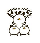 ぷるちーのスタンプ 冬編(個別スタンプ:34)