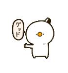 ぷるちーのスタンプ 冬編(個別スタンプ:35)