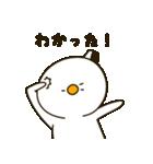 ぷるちーのスタンプ 冬編(個別スタンプ:36)