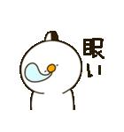 ぷるちーのスタンプ 冬編(個別スタンプ:39)