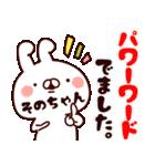 【そのちゃん】専用4(個別スタンプ:04)