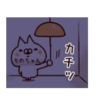 【そのちゃん】専用4(個別スタンプ:30)