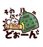 【そのちゃん】専用4(個別スタンプ:39)