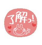 うさぴ★の背景塗りつぶし(個別スタンプ:01)
