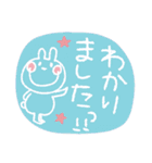 うさぴ★の背景塗りつぶし(個別スタンプ:03)