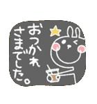 うさぴ★の背景塗りつぶし(個別スタンプ:04)