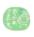 うさぴ★の背景塗りつぶし(個別スタンプ:05)