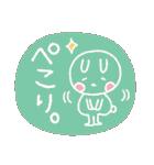 うさぴ★の背景塗りつぶし(個別スタンプ:08)