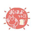 うさぴ★の背景塗りつぶし(個別スタンプ:09)