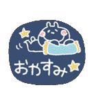 うさぴ★の背景塗りつぶし(個別スタンプ:10)