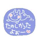 うさぴ★の背景塗りつぶし(個別スタンプ:15)