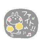 うさぴ★の背景塗りつぶし(個別スタンプ:17)