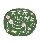 うさぴ★の背景塗りつぶし(個別スタンプ:19)