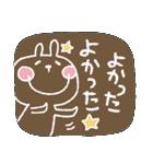 うさぴ★の背景塗りつぶし(個別スタンプ:22)