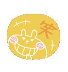 うさぴ★の背景塗りつぶし(個別スタンプ:27)