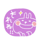 うさぴ★の背景塗りつぶし(個別スタンプ:28)
