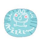 うさぴ★の背景塗りつぶし(個別スタンプ:30)