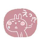 うさぴ★の背景塗りつぶし(個別スタンプ:31)