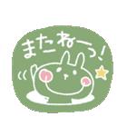 うさぴ★の背景塗りつぶし(個別スタンプ:36)