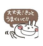 うさぴ★の背景塗りつぶし(個別スタンプ:38)