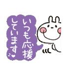 うさぴ★の背景塗りつぶし(個別スタンプ:39)