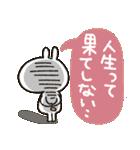うさぴ★の背景塗りつぶし(個別スタンプ:40)