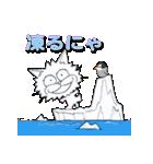 にゃおん!(個別スタンプ:05)