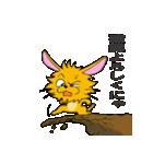 にゃおん!(個別スタンプ:08)