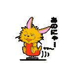 にゃおん!(個別スタンプ:13)
