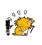 にゃおん!(個別スタンプ:14)