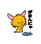 にゃおん!(個別スタンプ:15)