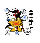 にゃおん!(個別スタンプ:16)