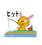 にゃおん!(個別スタンプ:20)