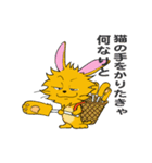 にゃおん!(個別スタンプ:21)