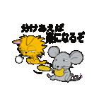 にゃおん!(個別スタンプ:23)
