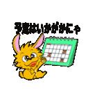 にゃおん!(個別スタンプ:24)