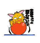 にゃおん!(個別スタンプ:25)