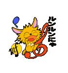 にゃおん!(個別スタンプ:29)