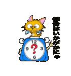 にゃおん!(個別スタンプ:33)