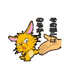 にゃおん!(個別スタンプ:34)